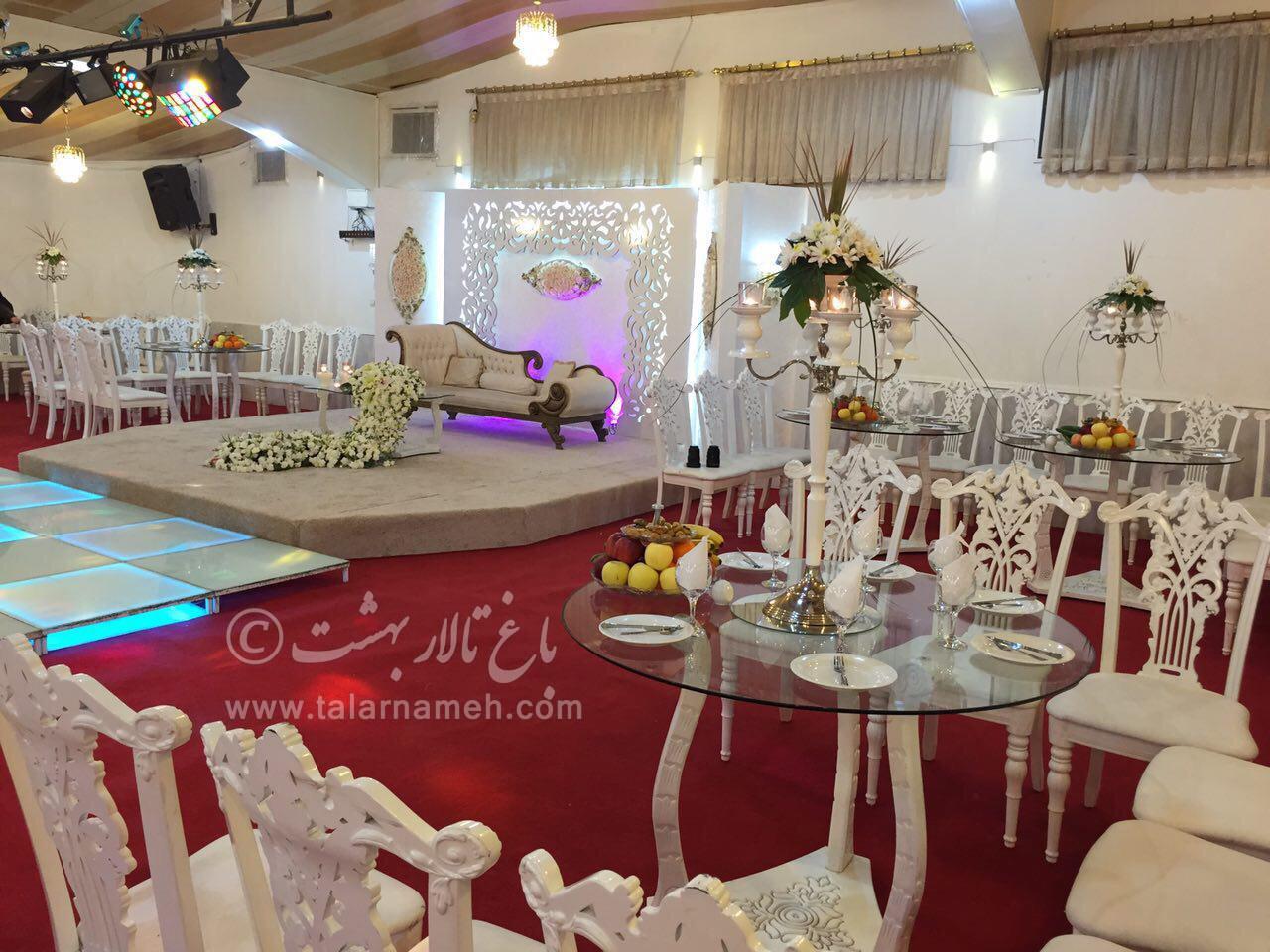باغ تالار بهشت (بلوار کشاورزی) اصفهان