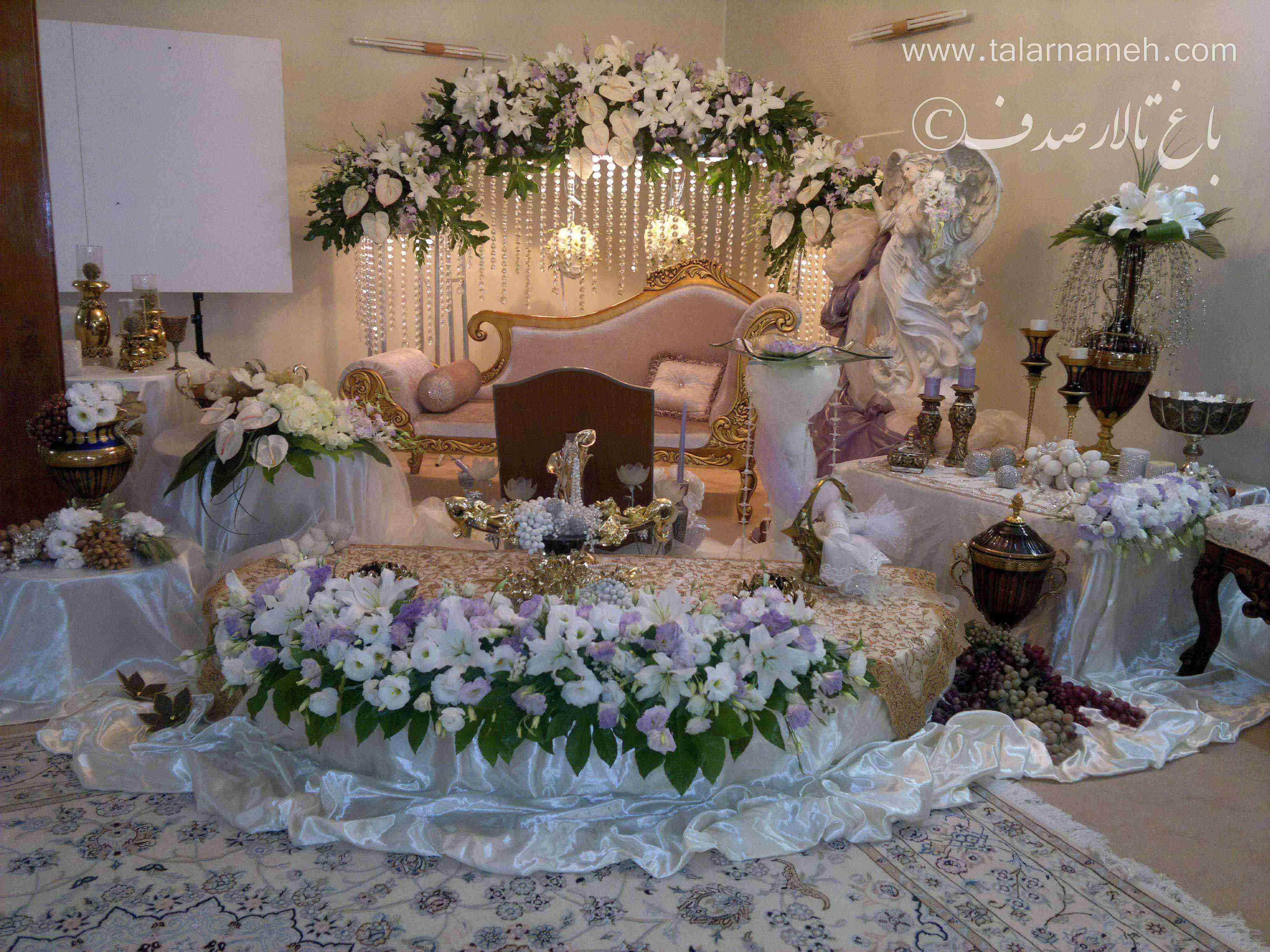 باغ تالار صدف اصفهان
