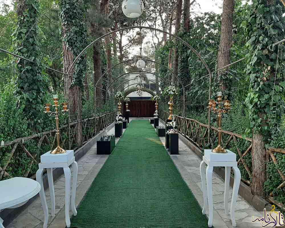 باغ تالار بهار اصفهان
