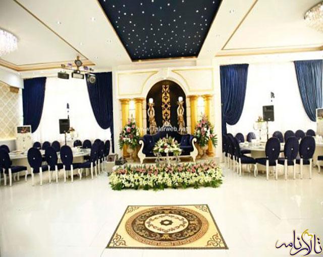 تالار تشریفاتی امپراطور پایتخت تهران