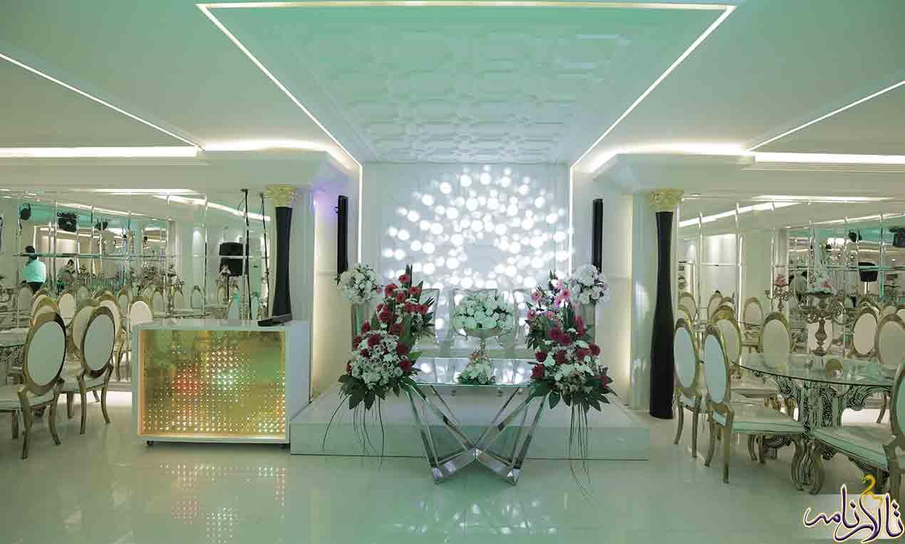 تالار پذیرایی قصر کیان تهران