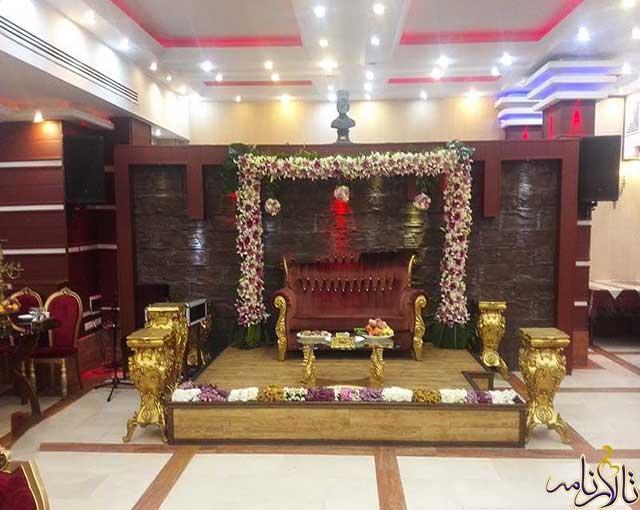 تالار پذیرایی و تالار عروسی مهرگان تهران