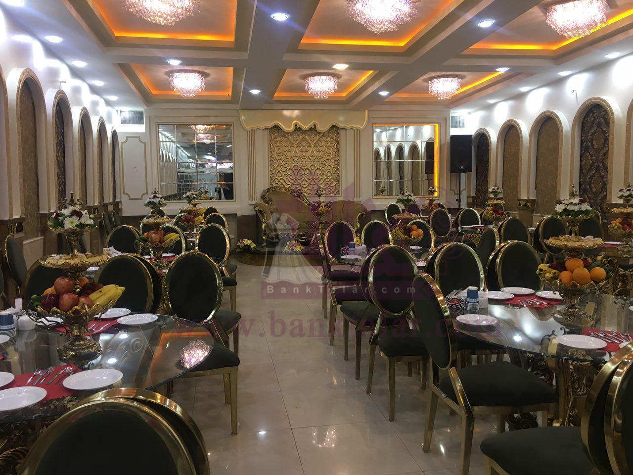 تالار پذیرایی قصر کلاسیک تهران