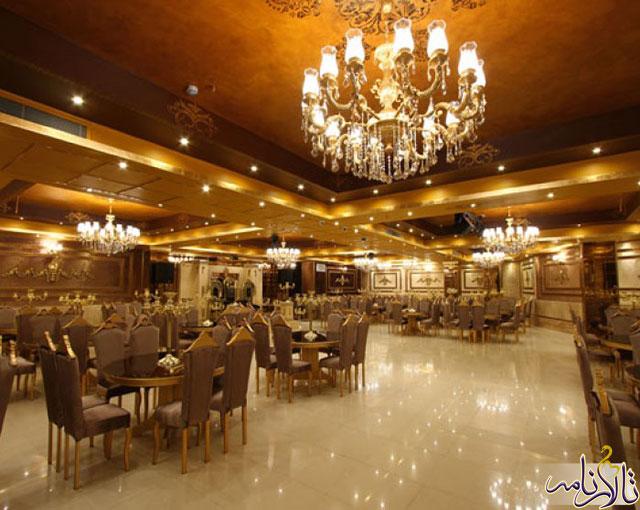 تالار پذیرایی رسپینا تهران