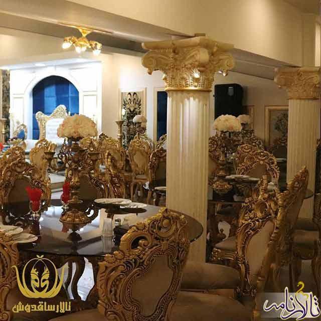 تالار پذیرایی ساقدوش تهران