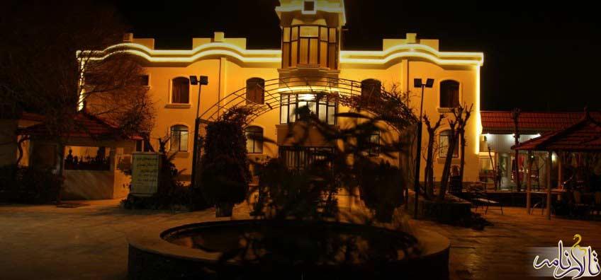 باغ تالار مهران کرج
