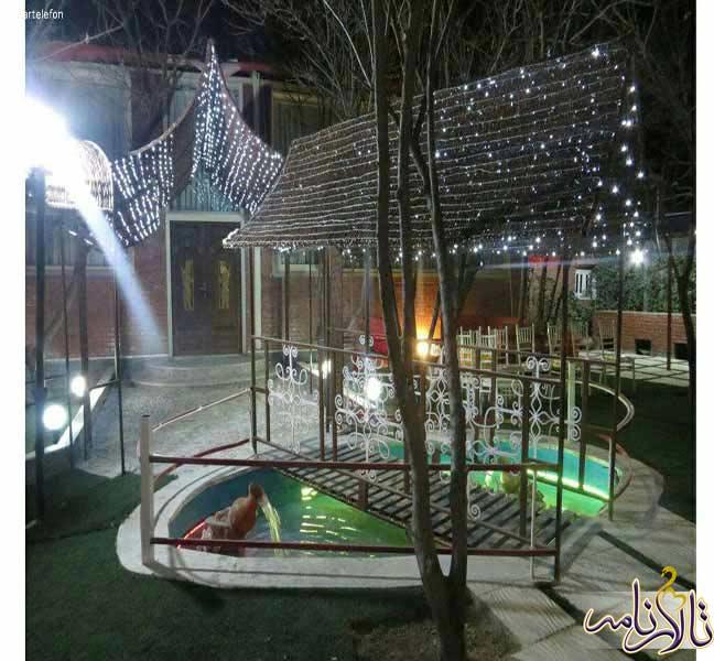 باغ تالار فارسی کهن کرج