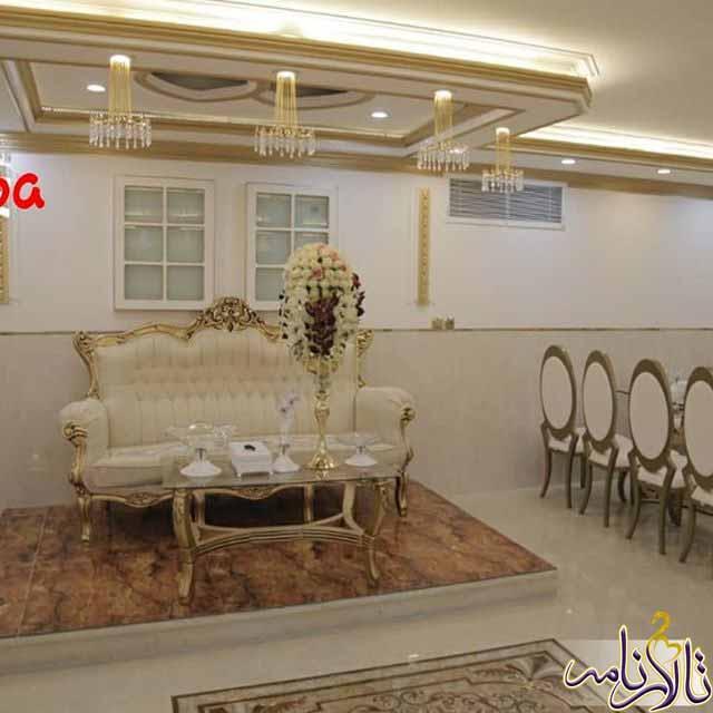 تالار پذیرایی علی بابا کرج