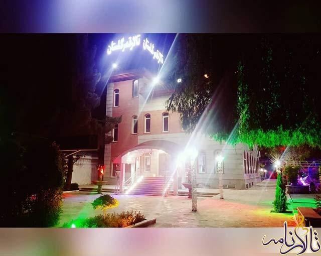 باغ تالار قصر گلستان قزوین