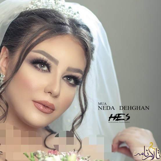 آرایشگاه ندا دهقان اصفهان