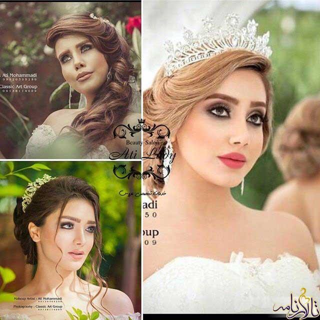 آرایشگاه عاطی لیدی اصفهان