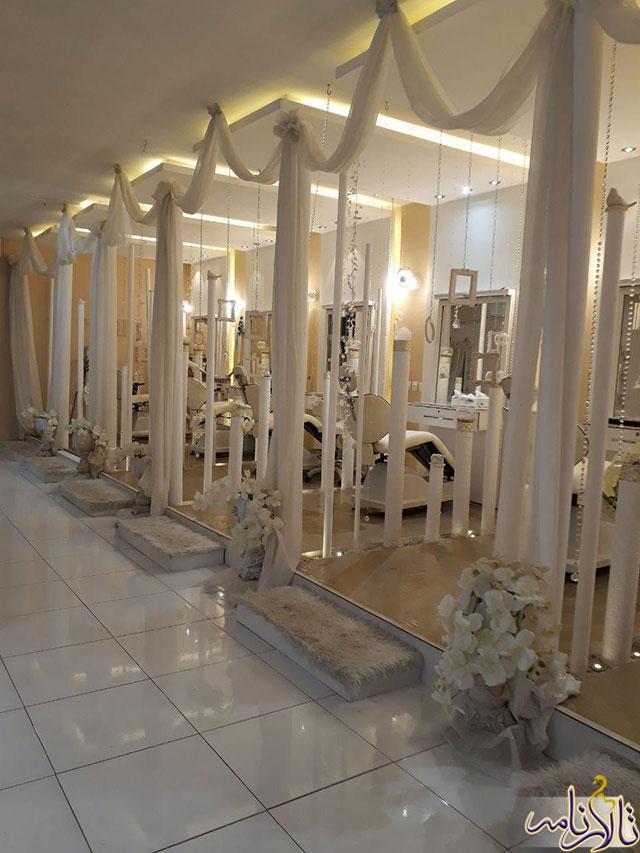 آرایشگاه زنانه خانه عروس اصفهان