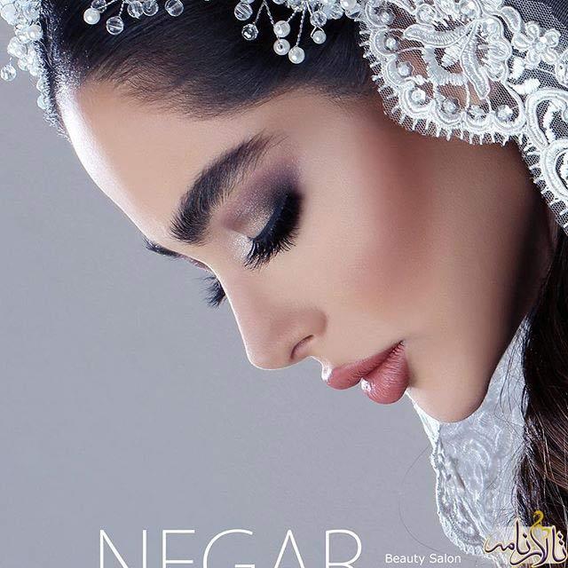 آرایشگاه عروس نگار صمدی اصفهان