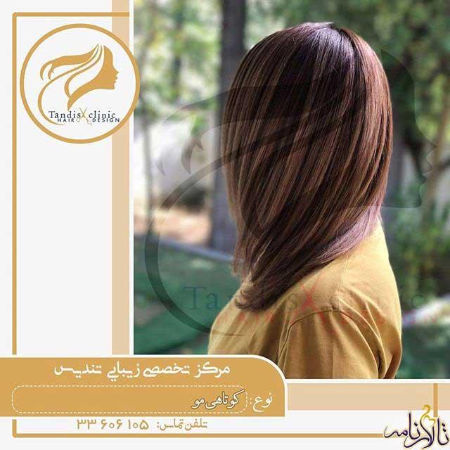 مرکز زیبایی تخصصی تندیس (خمینی شهر) اصفهان