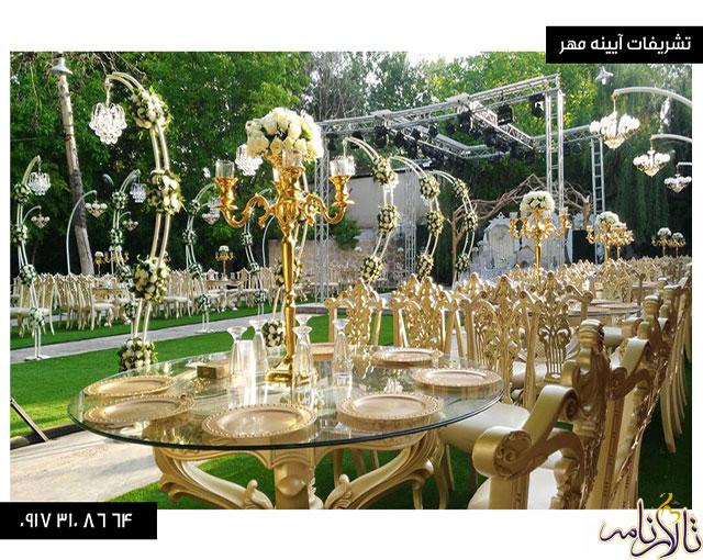 موسسه تشریفاتی آیینه مهر شیراز