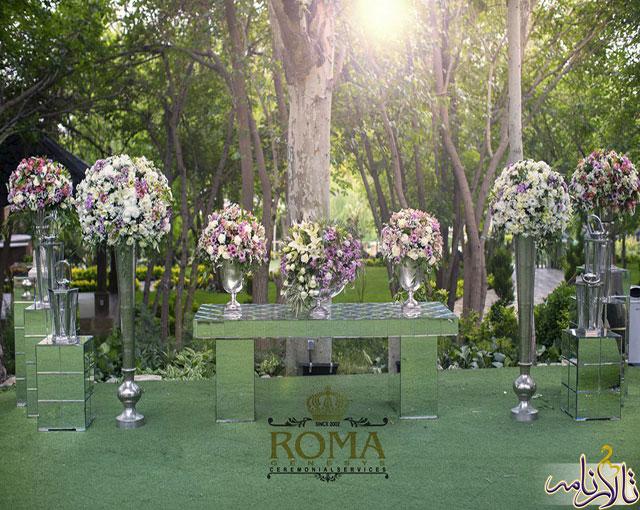 باغ تالار روما تهران