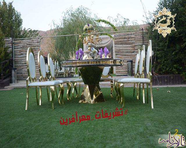 تشریفات مهرآفرین شیراز