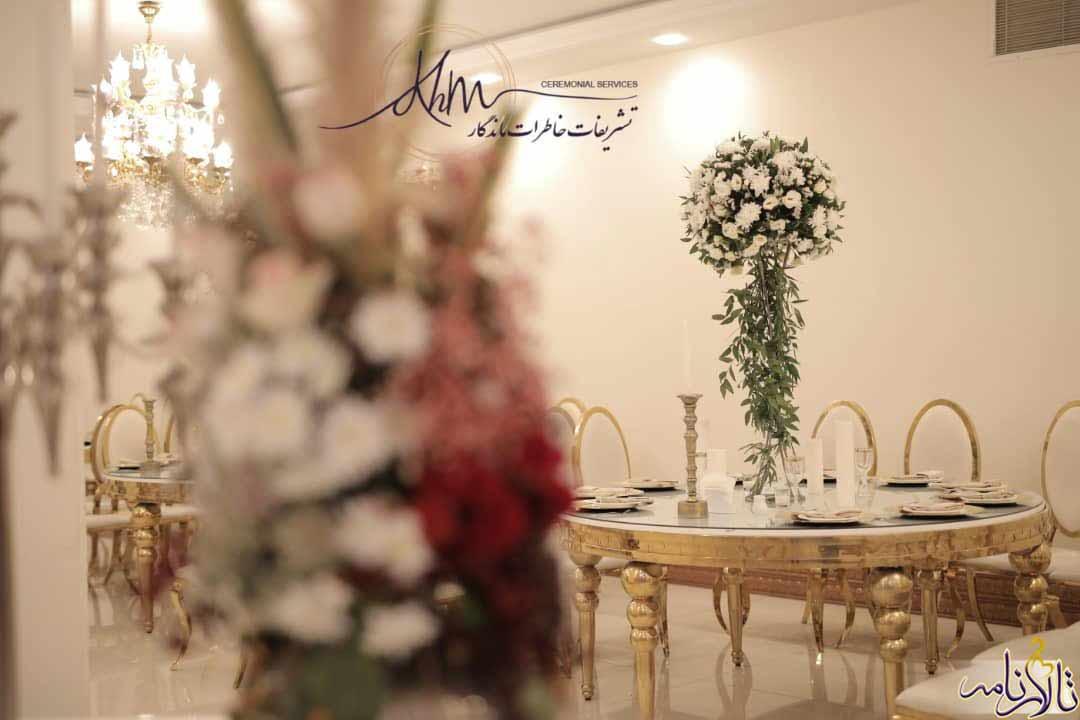 تشریفات خاطرات ماندگار تهران