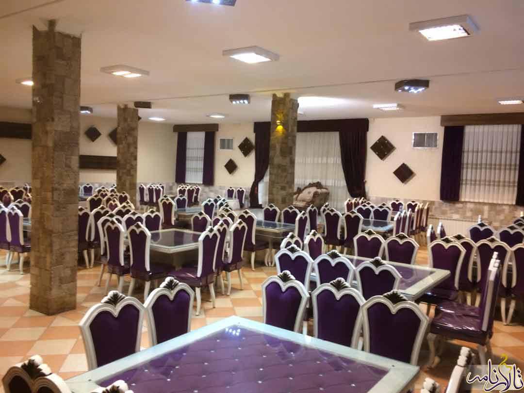 تالار عروسی سفیر کرمان