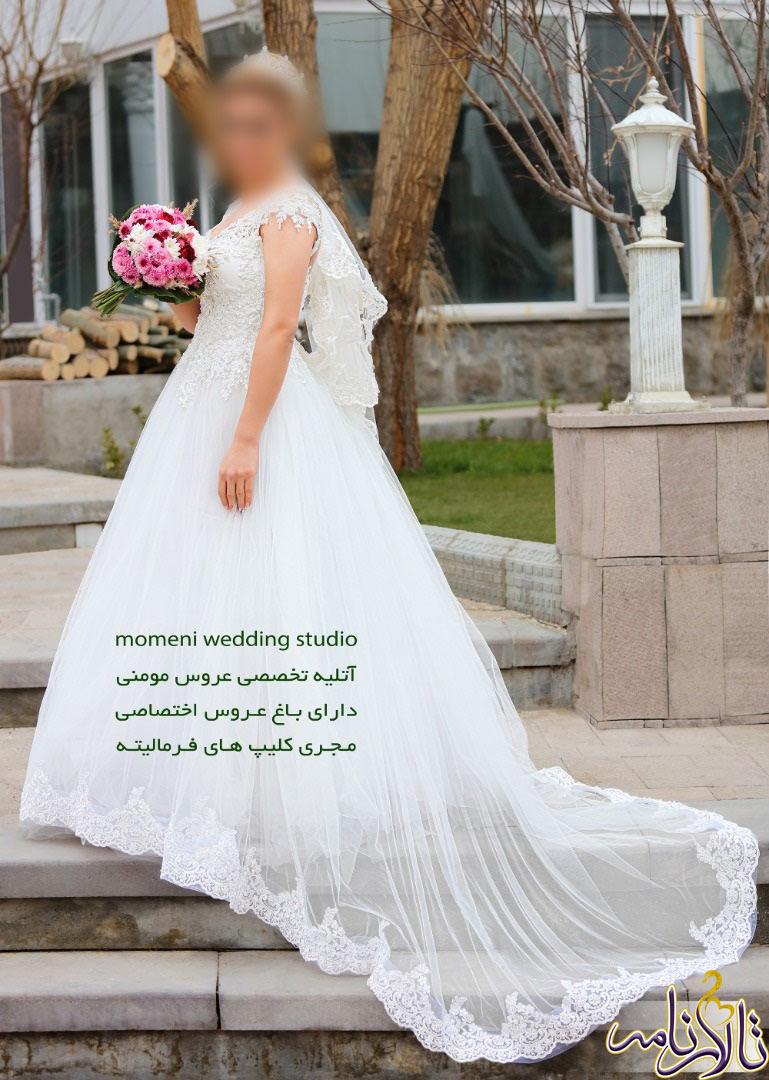 آتلیه عروس مومنی تبریز