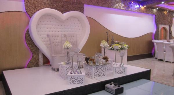 تالار شهریاران اصفهان