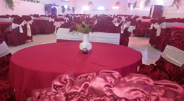 تالار گل مریم اصفهان