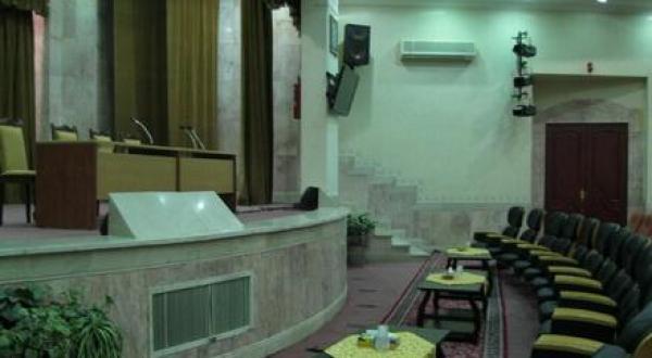 تالار پذیرایی شهروند اصفهان