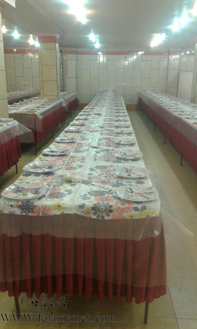 تالار پذیرایی پاسارگاد اصفهان
