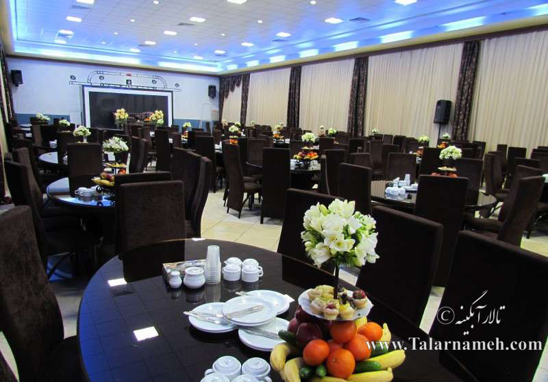 تالار پذیرایی آبگینه تهران