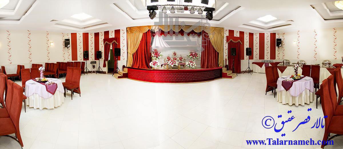 تالار پذیرایی قصر عقیق تهران