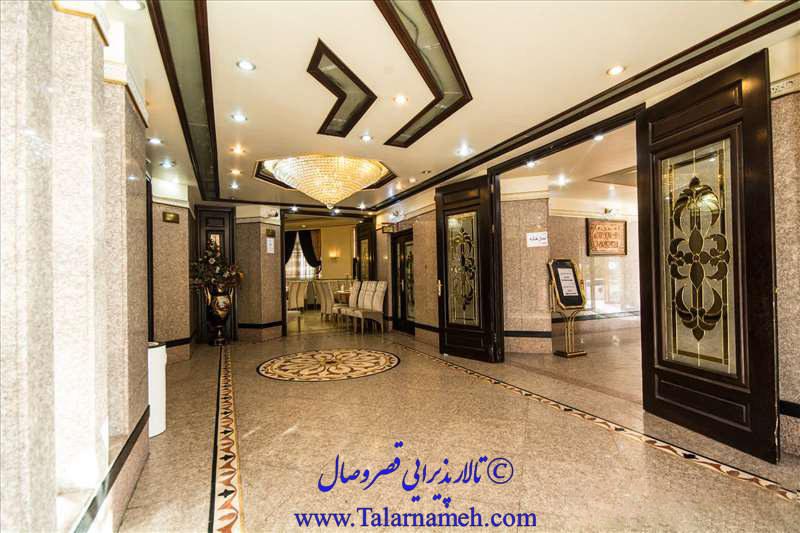 تالار قصر وصال تهران