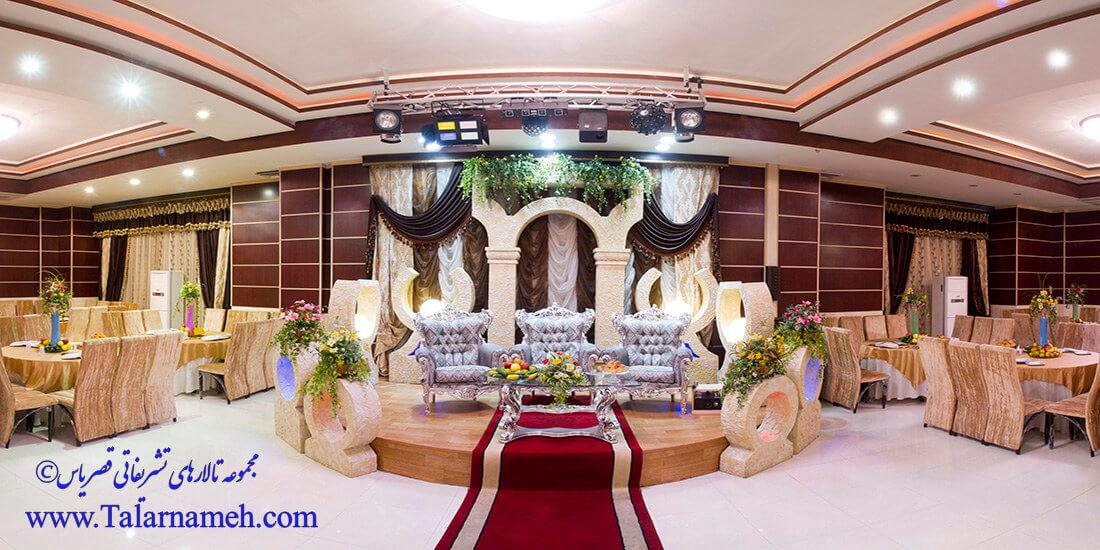 مجموعه تالار قصر یاس تهران