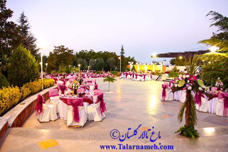 باغ تالار گلستان مشهد