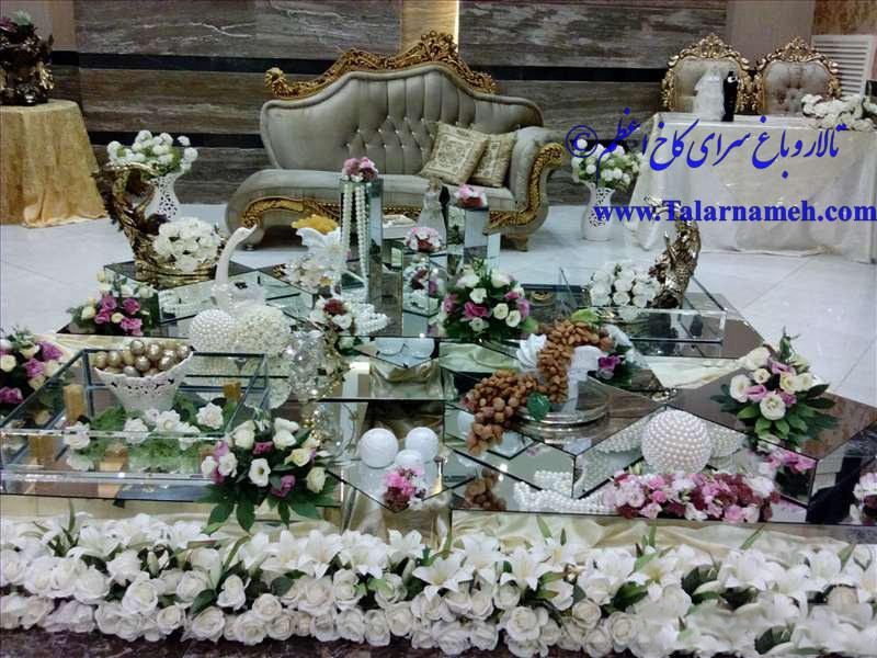 تالار و باغ تالار کاخ اعظم مشهد