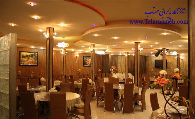 تالار پذیرایی مهتاب تهران