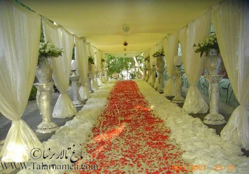 باغ تالار پرنیا تهران