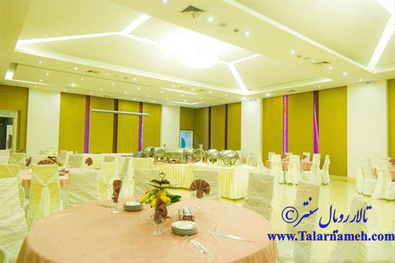 تالار  رویال سنتر مشهد