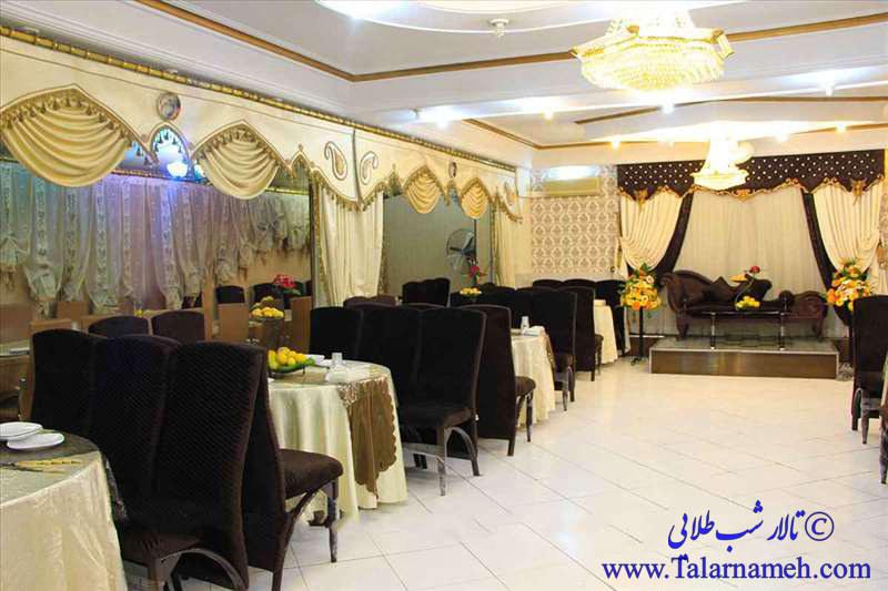 تالار پذیرایی شب طلایی تهران