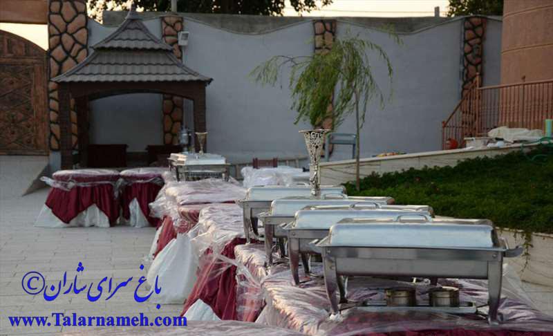 تالار و باغسرای شاران مشهد